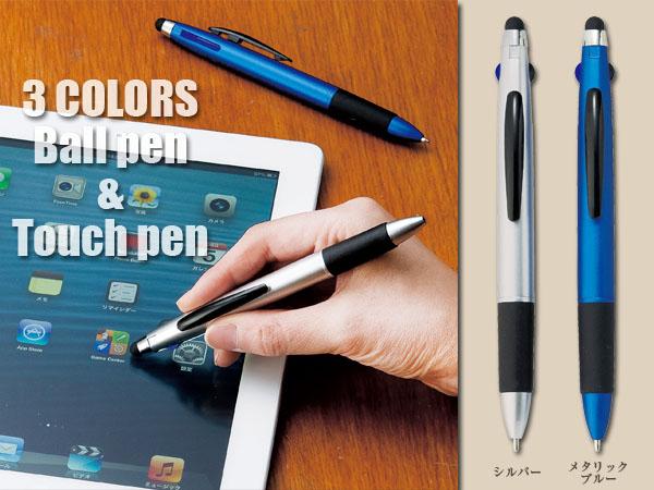 普通よりもいいボールペン説明イメージ