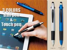 タッチペン付3色ボールペン 本体色選び可能