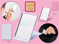 コンパクト携帯ミラー【色指定可能】低単価粗品