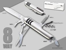 多機能8徳ナイフ
