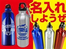 カラビナ付アルミスポーツボトル500ml