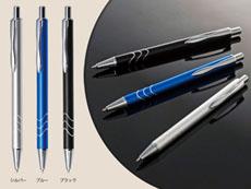 ウェーブラインメタルボールペン