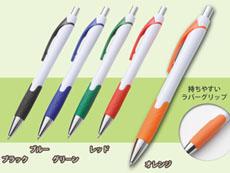 ホワイト軸のボールペン