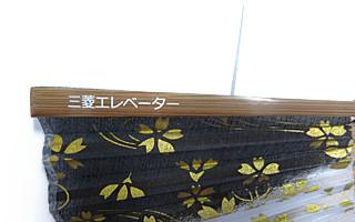 P1490876