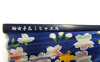 P1490884