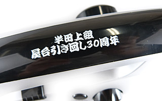 P1550679