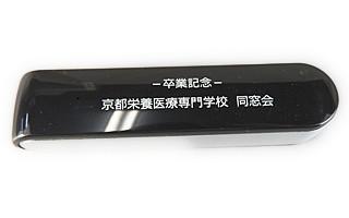 DSCN7143