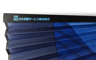DSCN8657