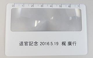 DSCN7874