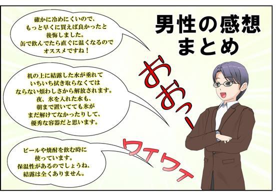 resize_男性
