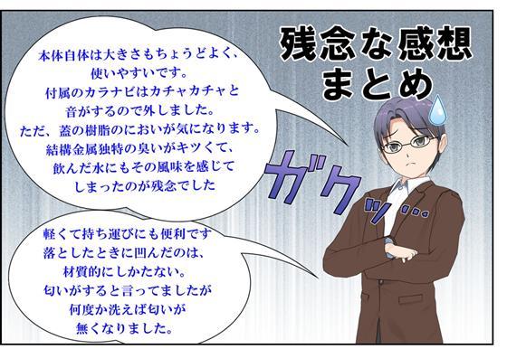 resize_残念